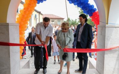 Armenia Fund USA inaugurates community center in Artsakh, paying tribute to Los Angeles benefactors Hacop and Hilda Baghdassarian